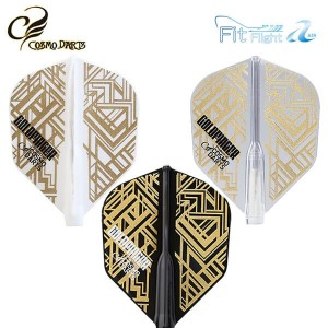 Piórka Cosmodarts Air Fit Flight Harith Lim Shape